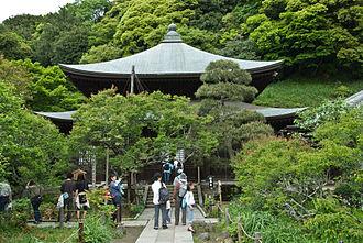 Ashikaga Mitsukane - Ashikaga Mitsukane is buried at Kamakura's Zuisen-ji