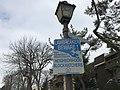 """Neighborhood Blockwatchers"" sign, Fallswood I, 1-22 Cross Keys Road, Baltimore, MD 21210 (46718718452).jpg"