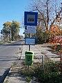 'Szállító utca' bus stop, 2020 Csepel.jpg