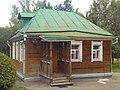Администрация музея В.И Ленина (Подольск).jpg
