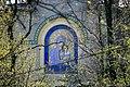 Александровский парк 5.jpg
