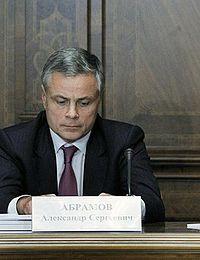 Александр Сергеевич Абрамов.jpg