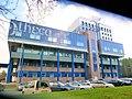 Библиотека Сибирского федерального университета.JPG