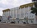 """Бизнес-центр """"Восточные ворота"""" - panoramio.jpg"""