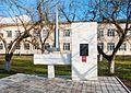 Братская могила красноармейцев, погибших за власть советов в гражданской войне на территории СШ № 10.jpg