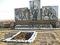 Братська могила борців за радянську владу та пам'ятник - односельцям, с. Новомлинівка, Більмацький р - н, Запорізька область.jpg