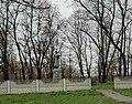 Братська могила воїнів Радянської Армії.jpg
