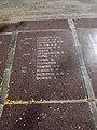 Братська могила у парку залізничників 13.JPG