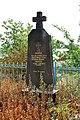 Братські могили жертв фашизму, с. Воскодави, кладовище 3.jpg