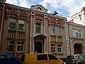 Будинок по вул. Гоголя, 7 у Харкові.JPG