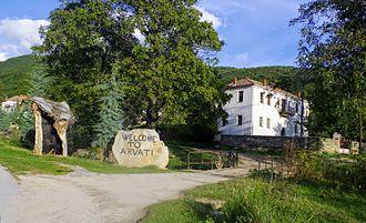 Arvati - Image: Викиекспедиција Преспа 222