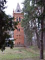 Водонапорная башня в усадьбе Натальевка - panoramio.jpg
