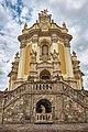 Головний вхід Собору святого Юра. Entrance to the St. George's Cathedral.jpg