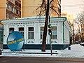 Дом Левитского, в котором жил изобретатель радио А.С. Попов.jpg