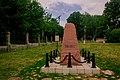 Елабуга, ансамбль Троицкого кладбища, могила Дуровой Н.А. (1783-1866), тыльная сторона.jpg