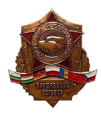 Warsaw Pact - Image: Знак Варшавского договора