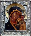 Икона. Богоматерь Казанская..jpg