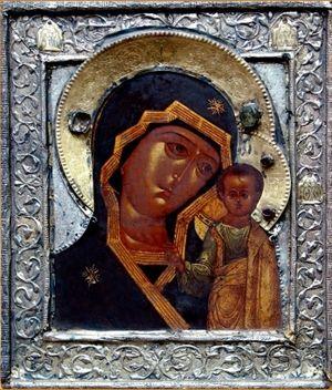 National Art Museum of Azerbaijan - Image: Икона. Богоматерь Казанская