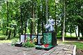Кантелина, Пам'ятник 84 воїнам – односельчанам загиблим на фронтах ВВВ, біля Будинку культури.jpg