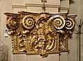 Капітель в інтер'єрі собору св. Юра (02).jpg