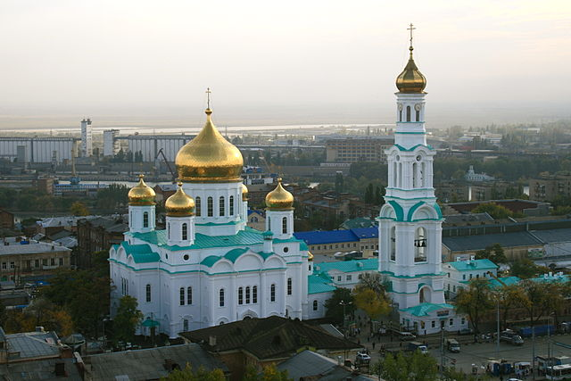Cathedral of the Nativity of the Blessed Virgin Mary Sight