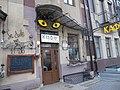 Кафе Cats ул Мичурина 140.jpg