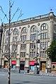 Киев, Крещатик, 30. Фото 2.jpg