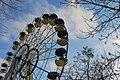 Колесо обозрения в парке имени Ю. Гагарина.jpg