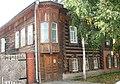 Коммунистическая, 36 Новосибирск.jpg