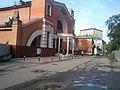 Красногвардейская улица Иваново. Магазин Луч.jpg