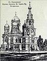 Краснодар. Церковь Введения Пресвятой Богородицы во Храм в Пашковской.jpg