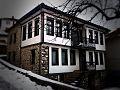 Крушевска стара куќа.jpg