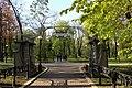 Маріїнський парк IMG 5425.jpg