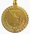 Медаль «Во имя детей» (реверс).jpg