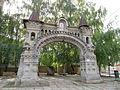 Монастырские ворота, Самара.JPG