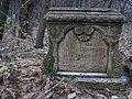 Надгробие - panoramio.jpg