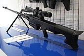 96В-96 12,7-мм снайперская винтовка - МАКС-2009 01.jpg