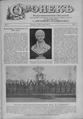 Огонек 1902-14.pdf