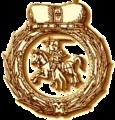 Пагоня, Статут 1588.png