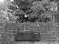 Пам'ятне місце загибелі полковника запорізького війська Морозенка С., Збараж.png