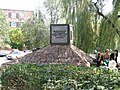 Пам'ятний знак запорозьким козакам Кальміуської паланки .JPG