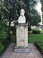 Памятник А.С. Пушкину. Приморский парк.jpg