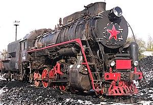 Russian locomotive class LV - A class LV locomotive