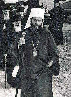 Патриарх Сербский Герман в 1962 году.jpg