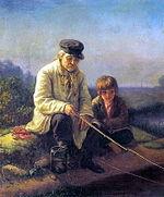 Перов Рыбная ловля.jpg