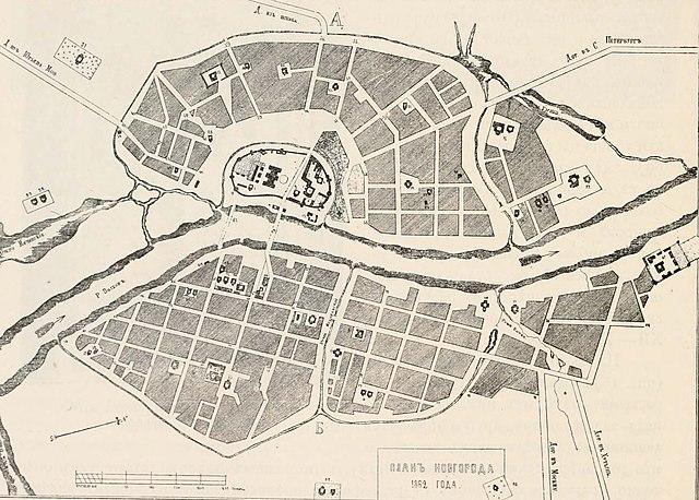 План Новгорода в 1862 году
