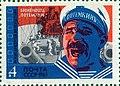 Почтовая марка СССР № 3257. 1965. Советское киноискусство.jpg