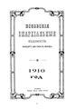 Псковские епархиальные ведомости. 1910 №1-24.pdf