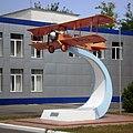 Самолёт «Анатра Анасаль».jpg