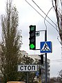Светодиодный светофор с двухцветным табло и вечнозеленой стрелкой (зеленый).jpg